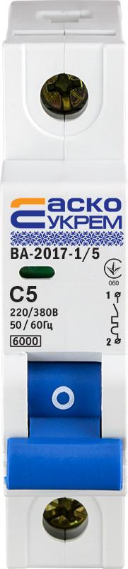 Автоматичний вимикач УКРЕМ ВА-2017/С 1р 5А АСКО