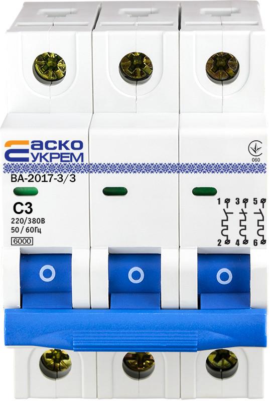 Автоматичний вимикач УКРЕМ ВА-2017/С 3р 3А АСКО
