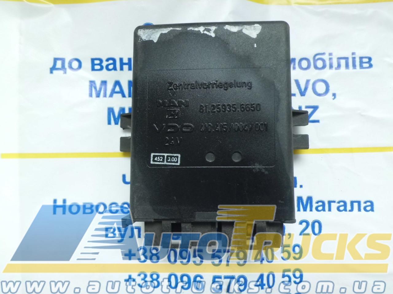 Блок управления VDO  центрального замка Б/у для MAN (81.25935.6650; 410.415/004/001; 81259356650; 410415004001)