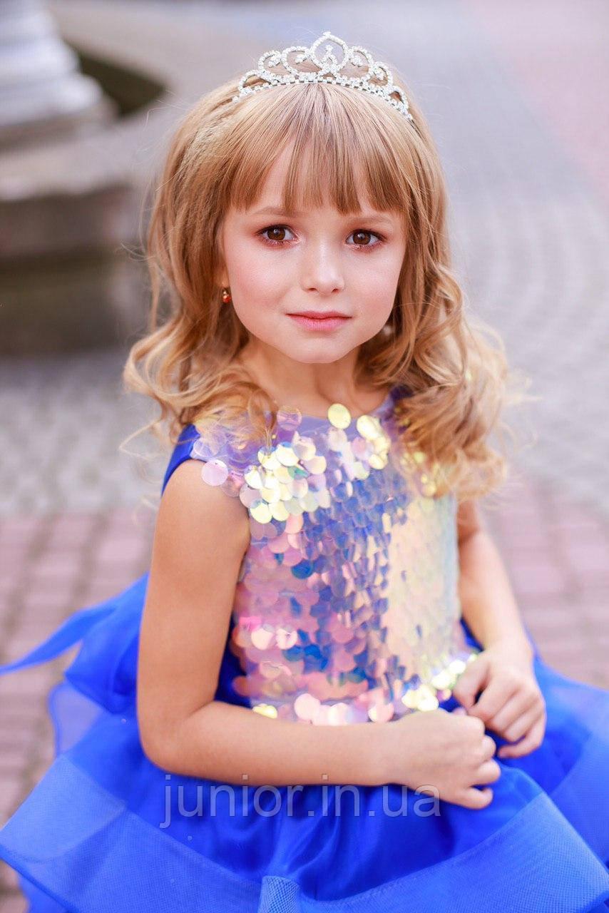 """Пишне ошатне довге бальна сукня з воланами для дівчинки """"Аріель"""""""