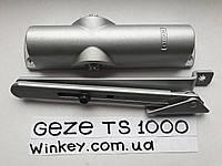Доводчик дверной GEZE TS 1000 с ножницами серый оригинал Германия