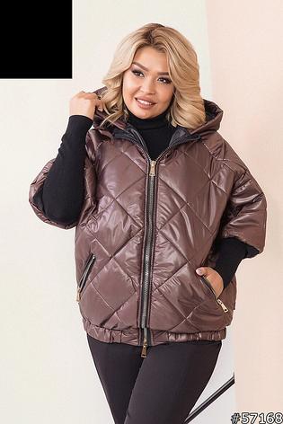 Женская демисезонная куртка размеры:50-60, фото 2