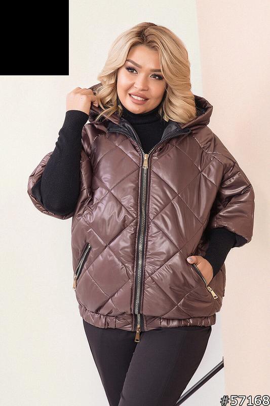 Женская демисезонная куртка размеры:50-60