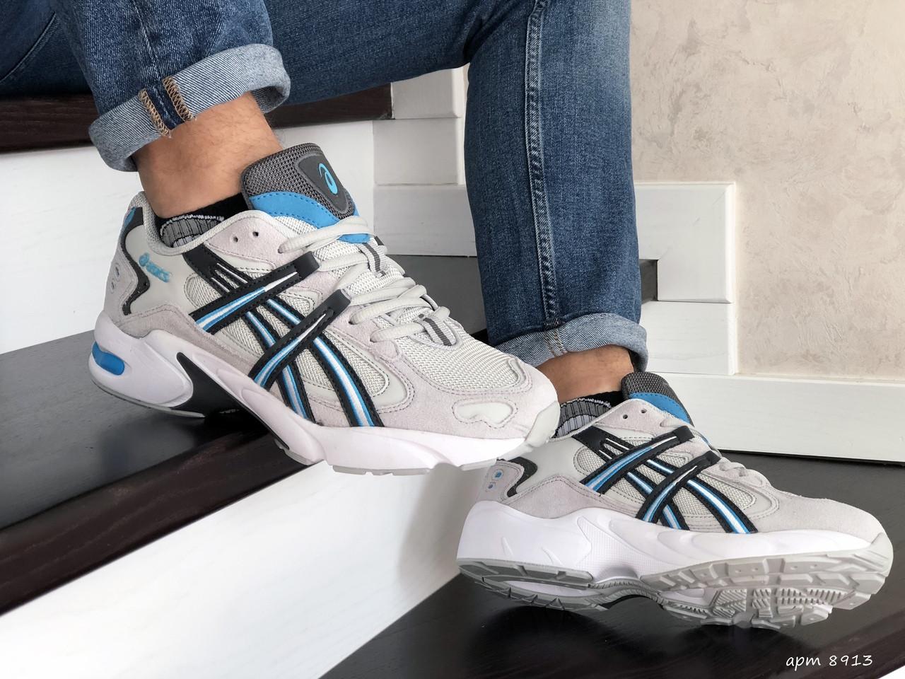 Чоловічі кросівки Asics (бежево-білі з блакитним)