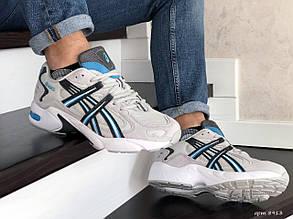 Мужские кроссовки Asics (бежево-белые с голубым)