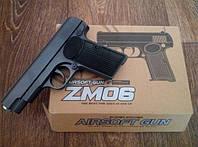 Игрушечный металлический пистолет Cyma ZM 06 ТТ, Тульский Токарева, пули