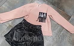 Костюм для девочек  кофточка (вільвет ) + шорти (екокожа) I.S brand. оптом, 134-152 рр.