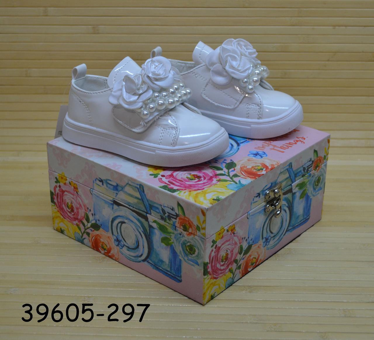 Демісезонні нарядні білі черевики туфлі для дівчинки розміри 28