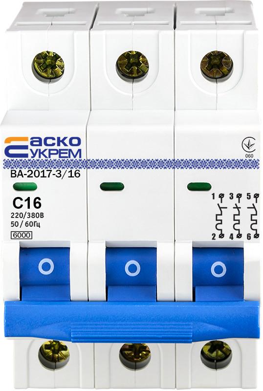 Автоматичний вимикач УКРЕМ ВА-2017/С 3р 16А АСКО