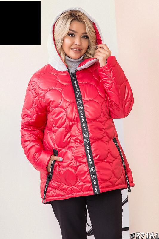 Куртка женская демисезонная легкая размеры: 46-60