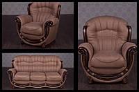 Комплект мягкой мебели Джове Бронза (ткань) Курьер