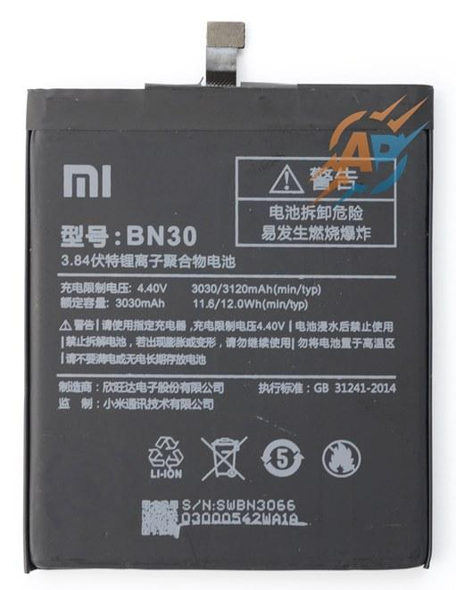 Аккумулятор для смартфона Xiaomi Redmi 4A, (BN30) 3120mAh 12.0 Wh