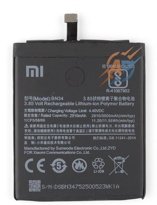 Аккумулятор для смартфона Xiaomi Redmi 5A, (BN34) 3000mAh 11.55 Wh
