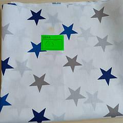 Ранфорс сині зірки 220*50см (0.5 м)