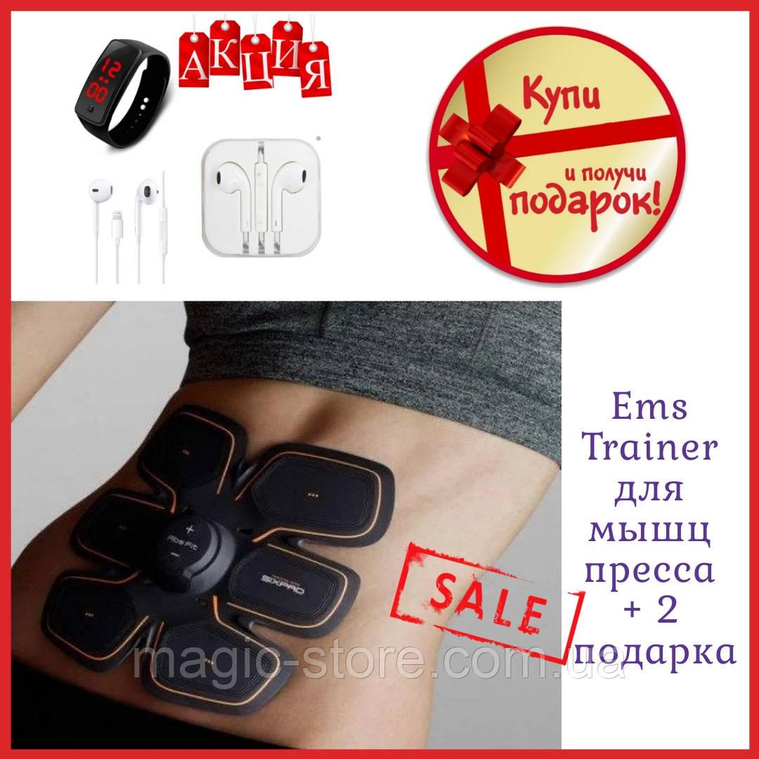 EMS TRAINER Пояс стимулятор для м'язів живота + 2 подарунка
