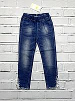 Стрейчевые джинсы для девочек. 4- 12 лет.