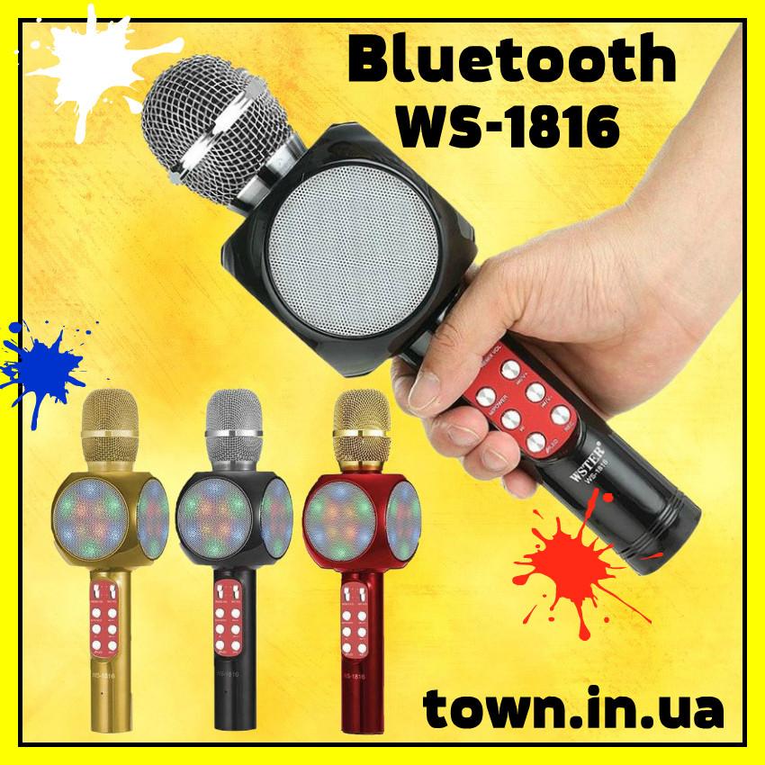 Беспроводной караоке микрофон WS-1816 Wster