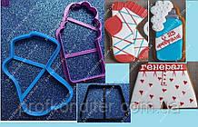 """Набір пластикових вирубок """"Шкарпетки, труси і піна :-)"""", 10см"""