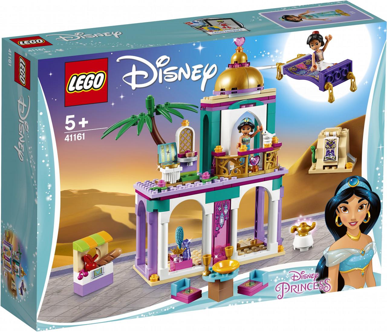 LEGO 41161 Лего Disney Princess Пригоди Аладдіна та Жасмин 193шт (Приключения Аладдина и Жасмин во дворце)  - купить со скидкой