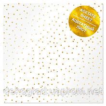 Ацетатный лист с фольгированием Golden Drops 30,5х30,5 см