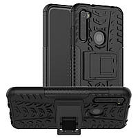 Чехол Armored для Xiaomi Redmi Note 8T противоударный бампер с подставкой черный