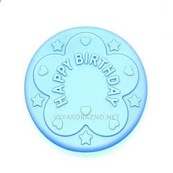 Силиконовая форма для выпечки Happy Birthday голубой