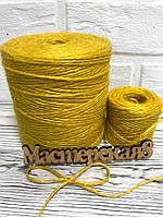 Джутовый шпагат/верёвка  для декора и упаковки, цвет жёлтый