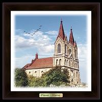 """Еко-картина  Рівне. """" Костел Св. Антонія"""""""