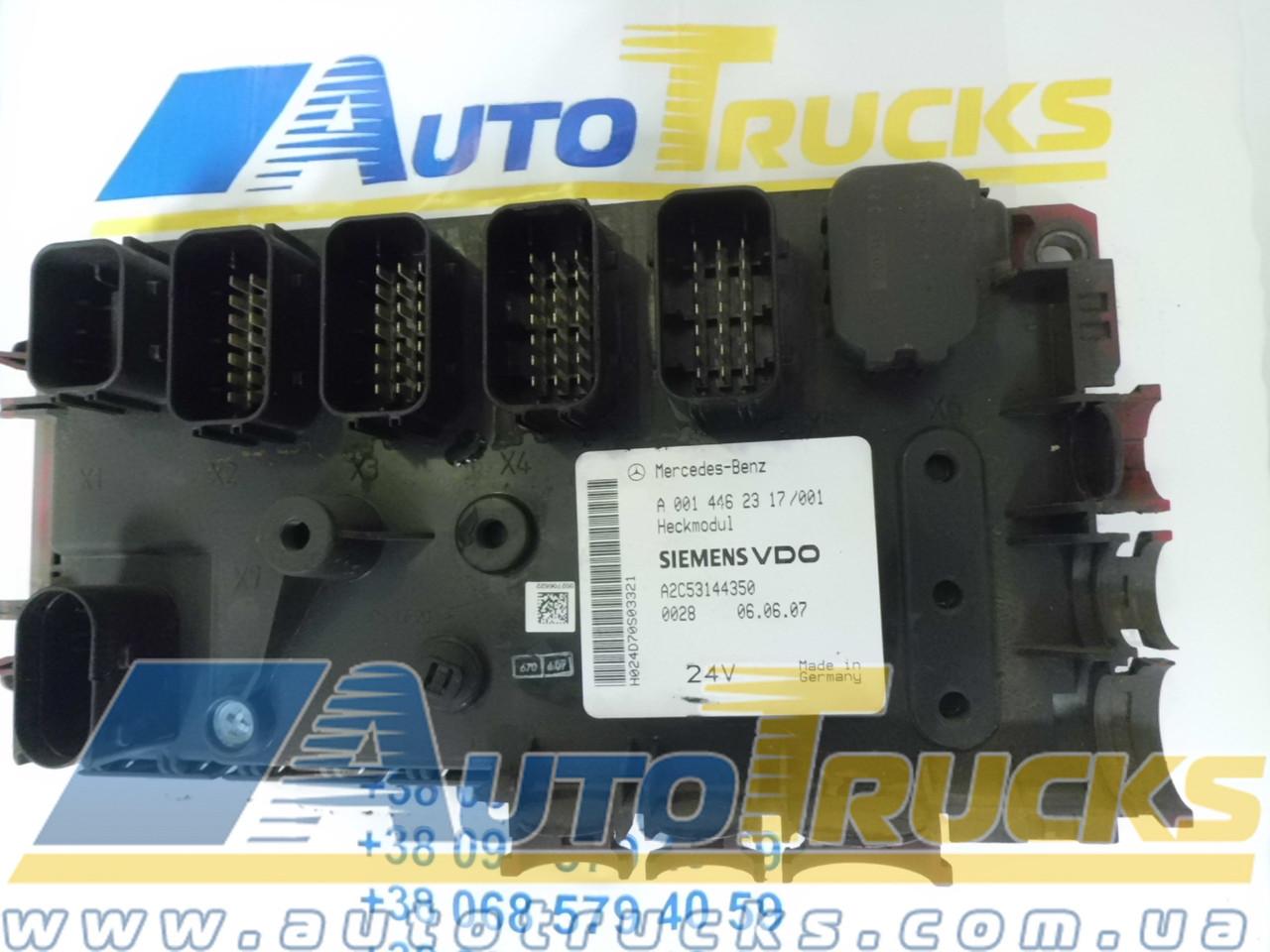 Блок управления SIEMENS VDO A2C53144350; MB 0014462317 Б/у для Mercedes-Benz (A2C53144350; 0014462317)