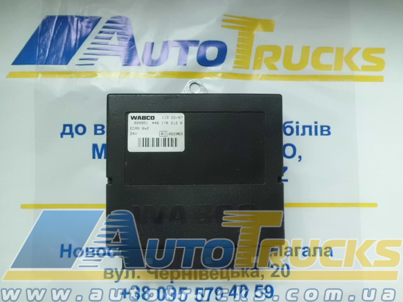 Блок управления WABCO 11522/07 ECAS 6*2 24V Б/у для IVECO (4461702120)
