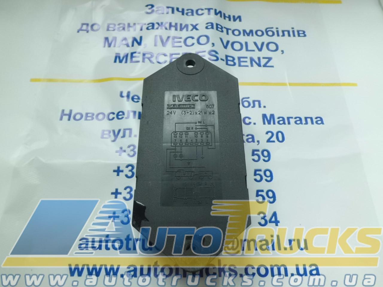 Блок управления pеле поворотов Italamec 607 24V Б/у для IVECO (500321679)