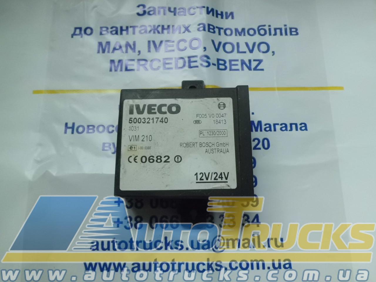 Блок управления иммобилайзера 12V/24V Б/у для IVECO (500321740)