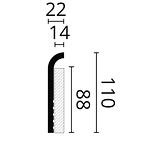 Плинтус напольный из дюрополимера NMC WALLSTYL CF 1, фото 3