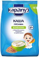 Каша безмолочная Карапуз  гречневая  с бифидобактериями и витаминами, 185 г эконом упаковка, с 4 месяцев