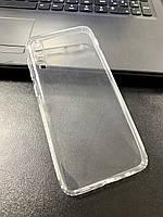 Чехол для Samsung A70 силиконовый прозрачный (с заглушками)