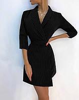 Платье женское в полоску чёрное синее