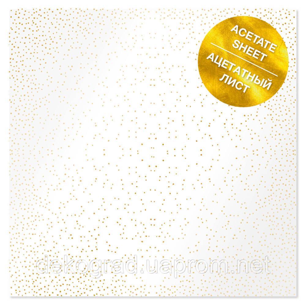 Ацетатный лист с фольгированием Golden Mini Drops 30,5х30,5 см
