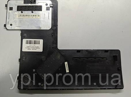 Cервисная крышка для ноутбука Toshiba Satellite C660D, AP0H0000500JSJB0A11AH, фото 2