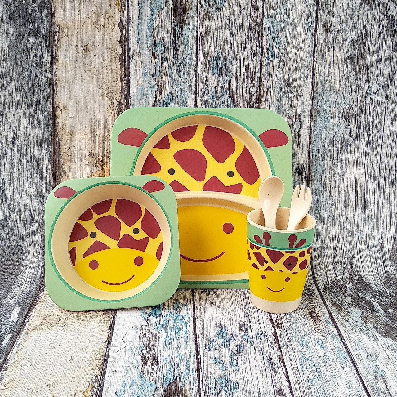 Детский набор посуды из бамбука Жираф