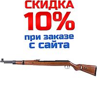Винтовка пневматическая Diana Mauser K98 (оригинал)