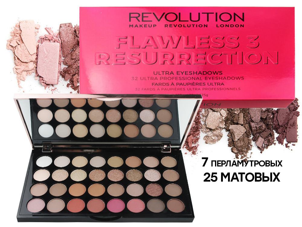 Палетка теней Revolution makeup, Flawless 3 Resurrection, 32 цвета