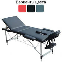 Массажный косметологический стол 3-х сегментный алюминиевый кожаный массажная кушетка для массажа, фото 1