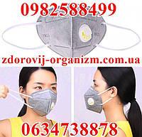 Защитная турмалиновая респираторная маска для лица, фото 1