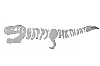 Гирлянда Happy birthday динозавр серебро 2м