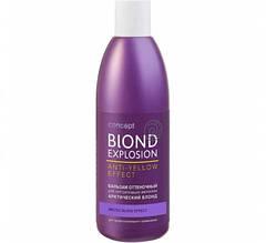 Відтіночний бальзам для волосся для нейтралізації жовтизни - Арктичний блонд Concept Blond Explosion