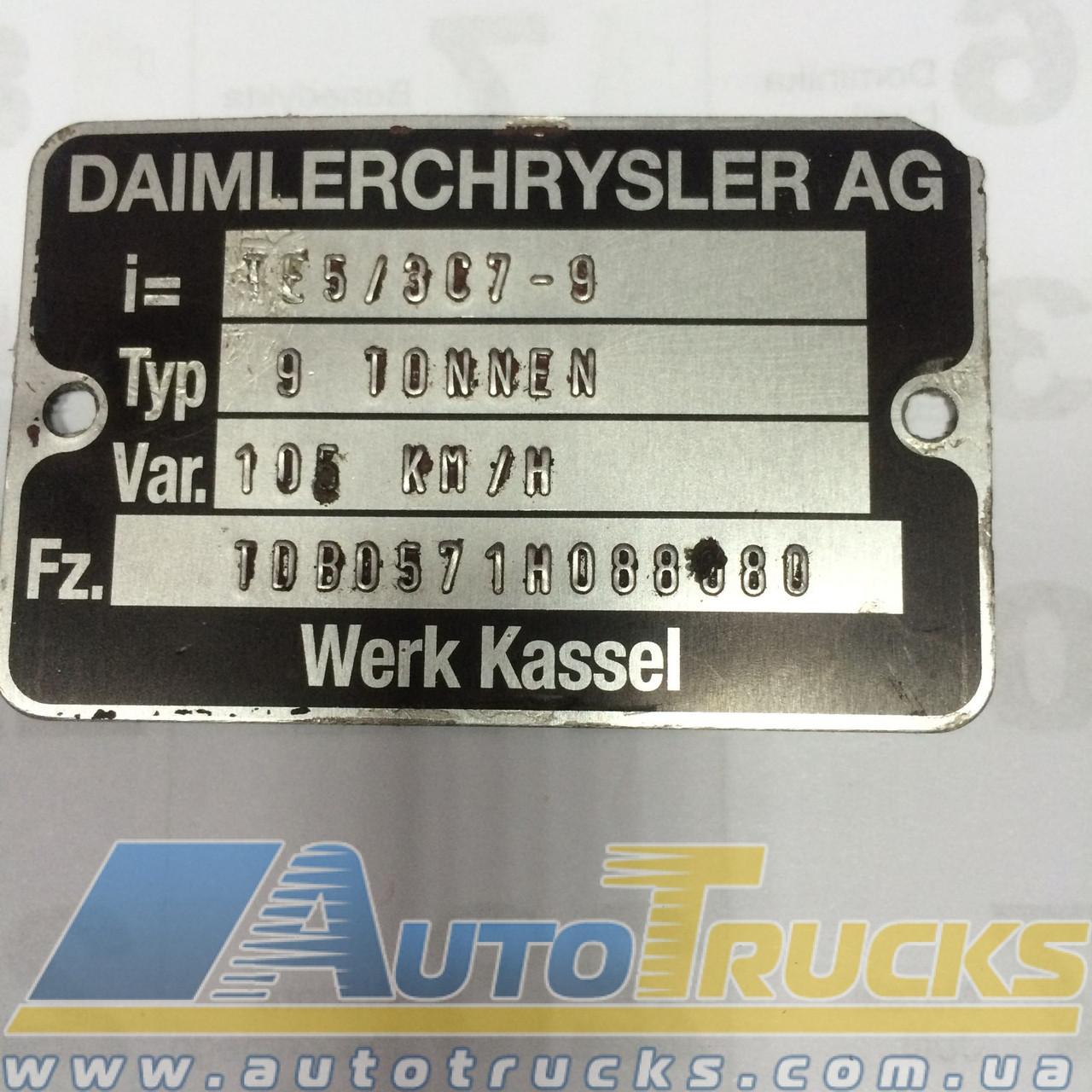 Ось; Mercedes-Benz, TE5/3C7-9, 9 tonnen, 105 Km/H, KOGEL Б/у для Mercedes-Benz,  Прицепа (TDB0571H088080)