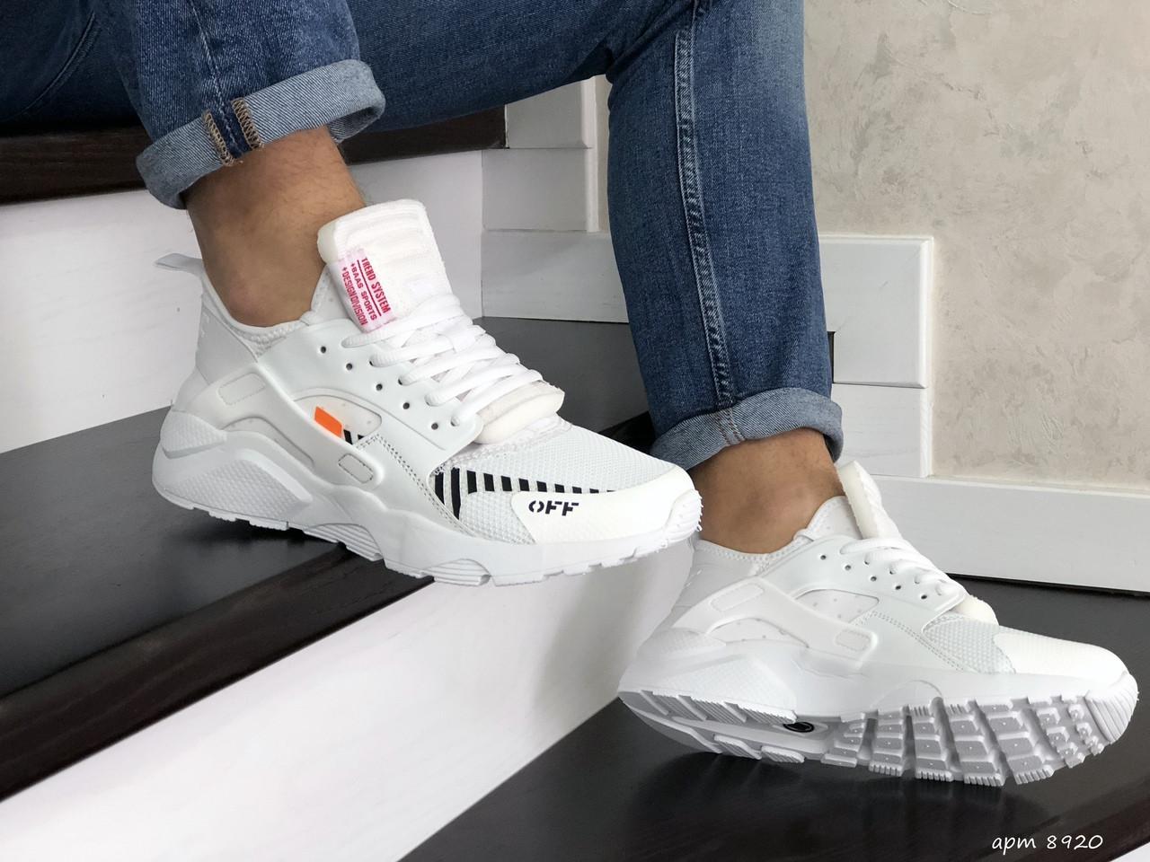 Чоловічі кросівки Baas (білі)