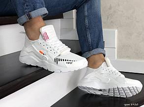 Мужские кроссовки Baas (белые)
