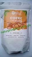 Соевое сухое молоко (сливки) TM Fruity Yummy (100%соя без глюкозы и мальтодекстрина), 250г