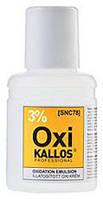 Окислитель Kallos Oxi 3% для краски